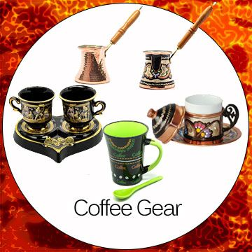 Coffee_Gear_square!