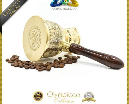 Unique Greek Turkish Coffee Pot