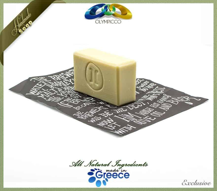 Handmade Natural Organic Olive Oil Soap Beer Rosemary
