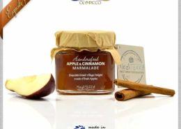 Apple Cinnamon Marmalade Gourmet