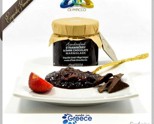 Strawberry Dark Chocolate Marmalade